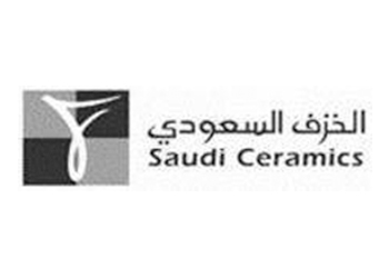 Саудовская керамика