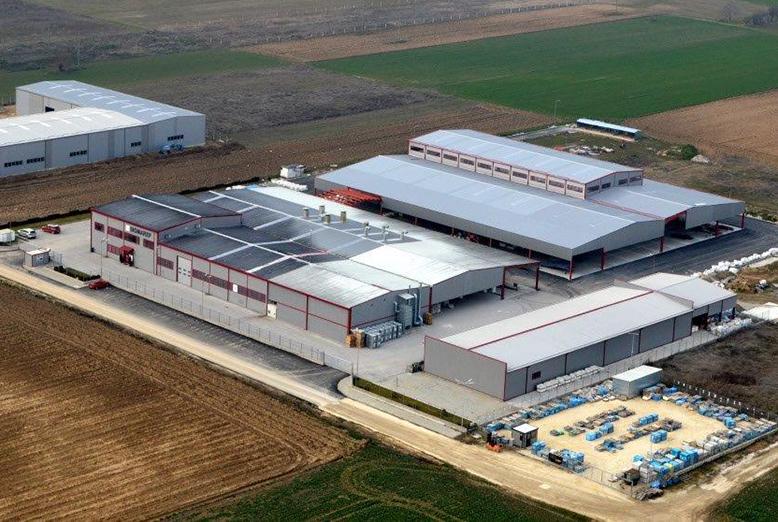 Пловдивский завод